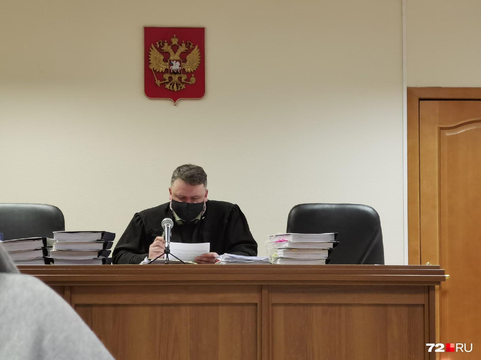 Дело ведет судья Антон Антонов