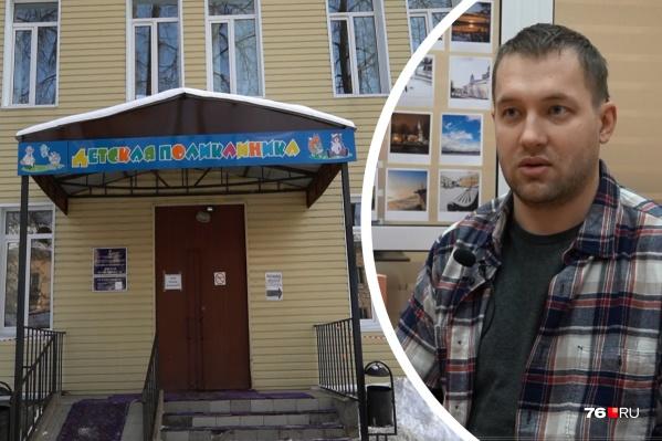 Ярославец Сергей Владыкин за один день стал героем в глазах пользователей соцсетей