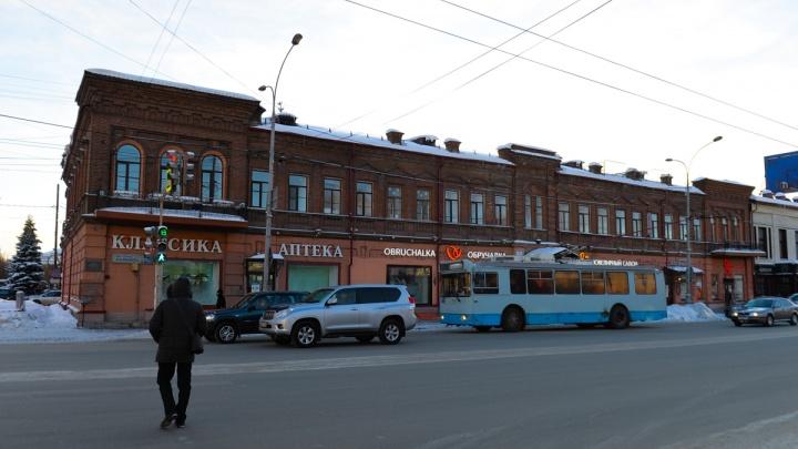 В Екатеринбурге на два месяца перекроют движение по улице в центре города