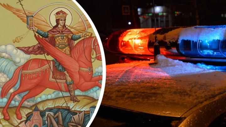 Унес старинные иконы, одеколон и халат: полиция Екатеринбурга ищет необычного похитителя