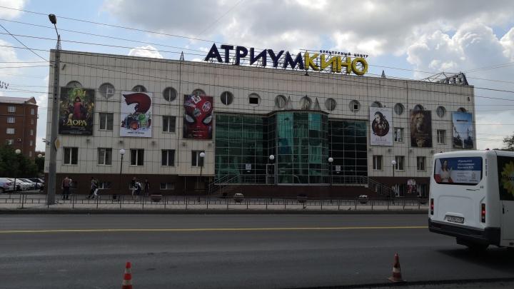 Сотрудники «Атриум-Кино» обратились в суд из-за задержки зарплаты