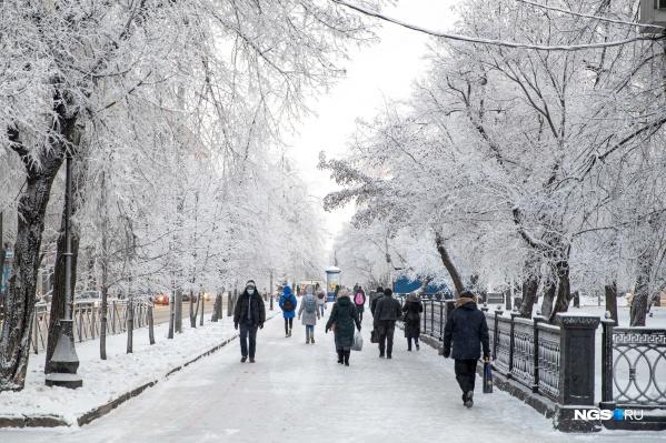 """Самый теплый день на этой неделе выпадет на <nobr class=""""_"""">11 марта</nobr>, затем в Новосибирск придет похолодание"""