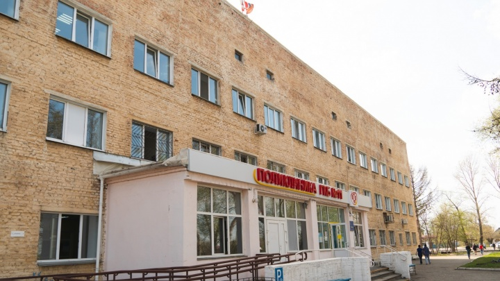 В омских больницах дни с 4 по 7 мая объявили рабочими