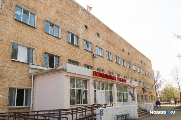 Вопросы о графике работы больниц в Омске теперь должны быть сняты