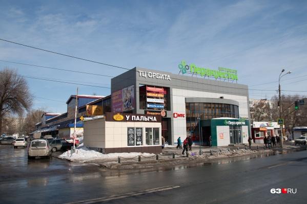 Торговый центр находится на улице Димитрова