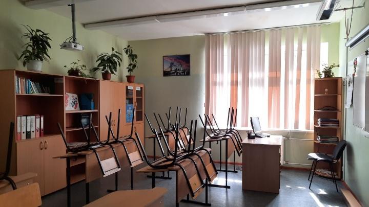 Омский педагог пожаловался на отсутствие выплат за ЕГЭ — прокуратура начала проверку