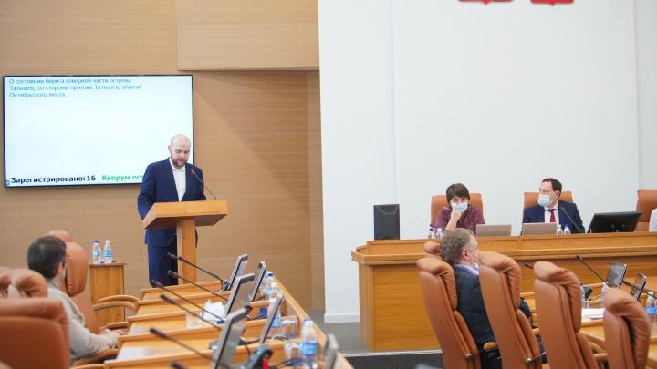 Красноярские депутаты попросили денег на укрепление аварийного берега острова Татышев