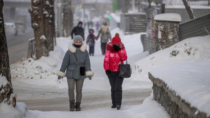 Синоптики рассказали, как изменится погода после праздничных выходных