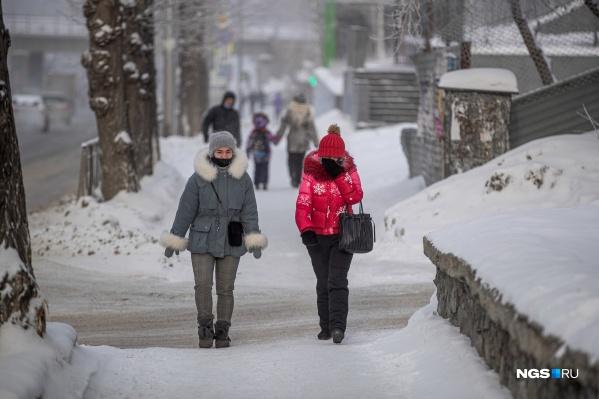 Сейчас в Новосибирске -4 градуса, но к позднему вечеру столбик термометра опустится до -25 градусов