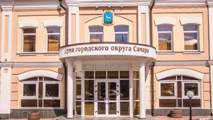 В Самаре из гордумы добровольно ушли два депутата