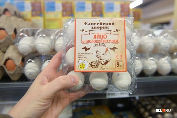 Средняя цена на десяток (или девяток) яиц— 78 рублей