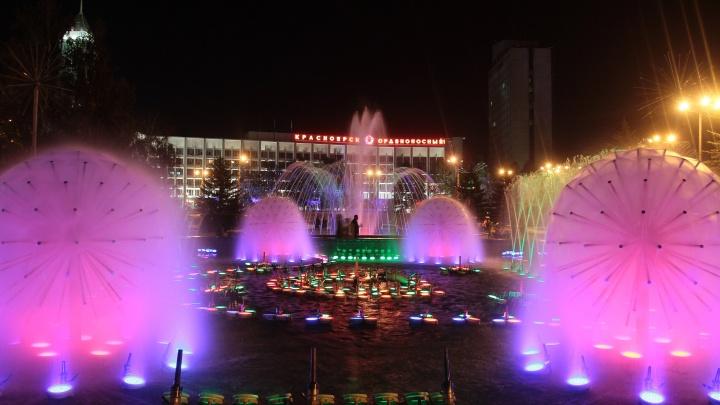 Двухчасовое светомузыкальное шоу закроет сезон фонтанов в Красноярске