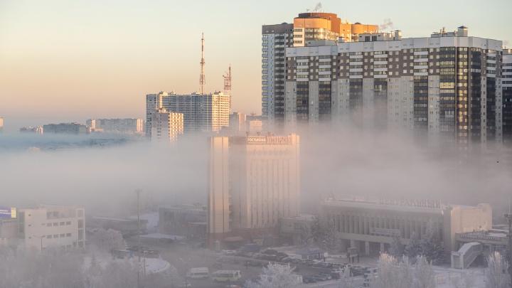 Будет опасно: в МЧС России по Самарской области предупредили о рисках из-за изменения погоды