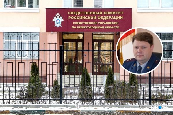 Суд признал бывшего замначальника виновным, однако назначил ему не самое строгое наказание