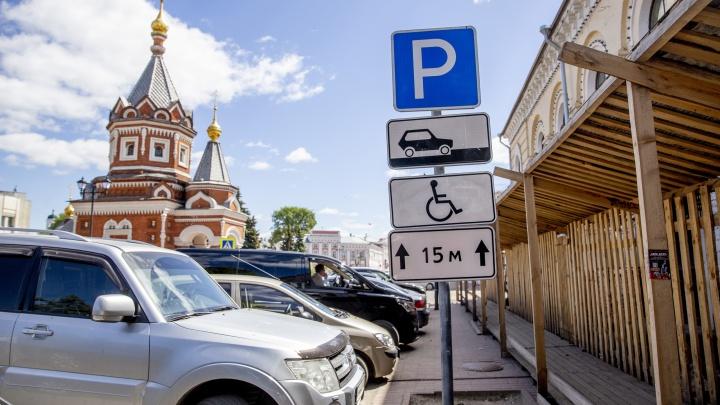 Где ГИБДД? В центре Ярославля водители безнаказанно запарковали места для инвалидов