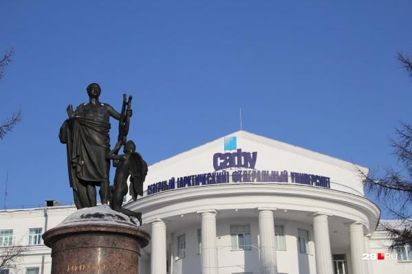 В этом вопросе САФУ будет руководствоваться решением Минобра РФ