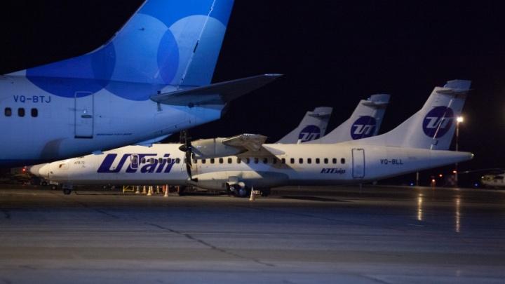 Следователи завершили проверку инцидента с сигнальной ракетой, запущенной в самолет Уфа — Тюмень