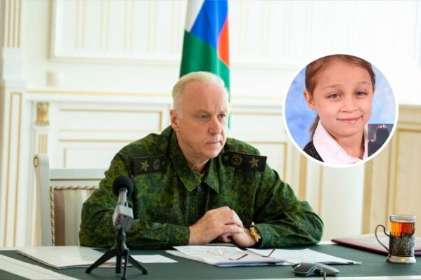 Расследование контролируют следователи из Москвы