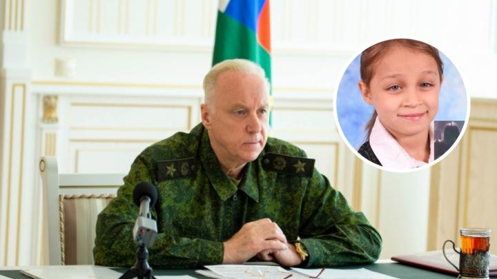 В Тюмени продолжаются поиски Насти Муравьевой. Глава СКР поручил проверить все версии