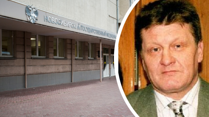 В Новосибирске умер известный хирург и преподаватель НГМУ