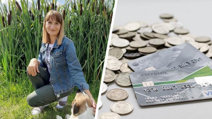 Тюменку попросили по телефону сосчитать до четырех и оформили кредит — женщина сняла миллион и перевела его мошенникам