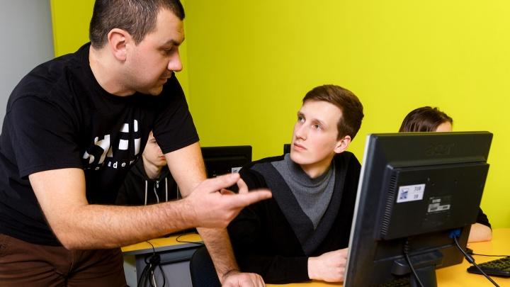 Жить в Екатеринбурге, работать в США: объявили набор в международную компьютерную академию