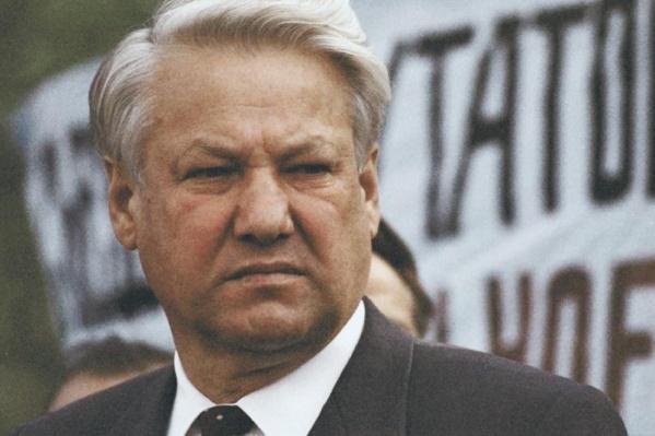 Первому президенту России Борису Ельцину 1 февраля исполнилось бы 90 лет