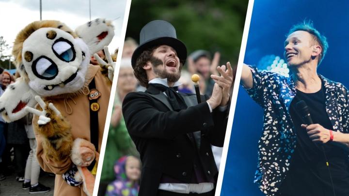 Отмечаем день рождения Пушкина, ведем детей на фестиваль и отрываемся на концертах: 15 идей на все выходные