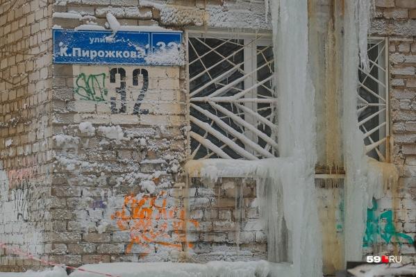 Авария произошла в доме на улице Капитана Пирожкова, 32