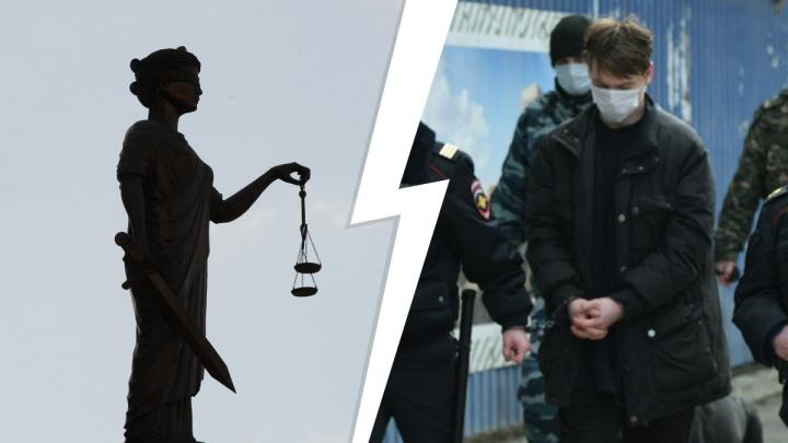 Екатеринбуржец, обвиняемый в массовом убийстве, попросил о суде присяжных