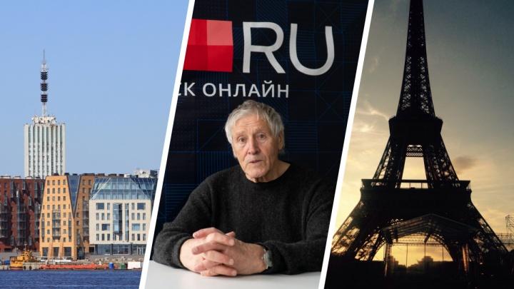 «Должно быть то, чего в Париже нет!»: пять впечатлений Юрия Барашкова отАрхангельска послеФранции