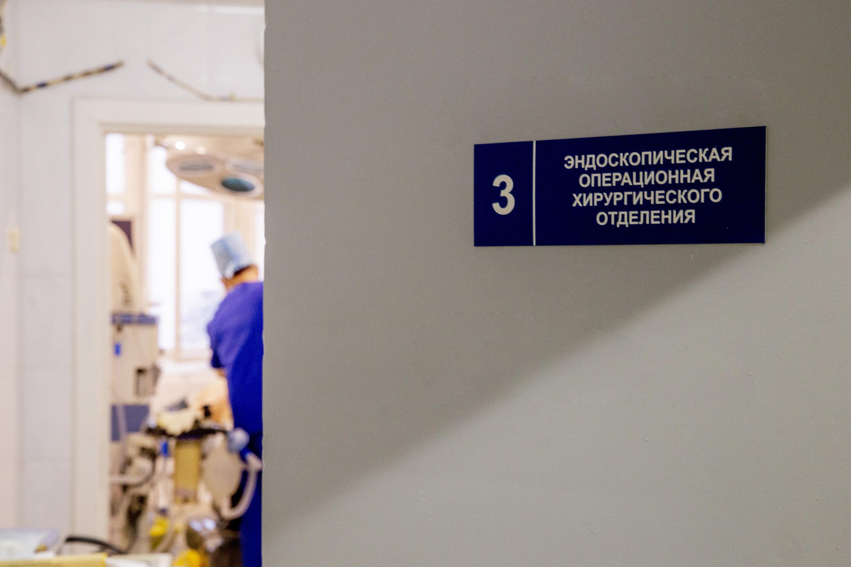 В хирургическом отделении клиникипроводят высокотехнологические операции пациентам с заболеваниями органов пищеварения, эндокринной системы и грыж передней брюшной стенки