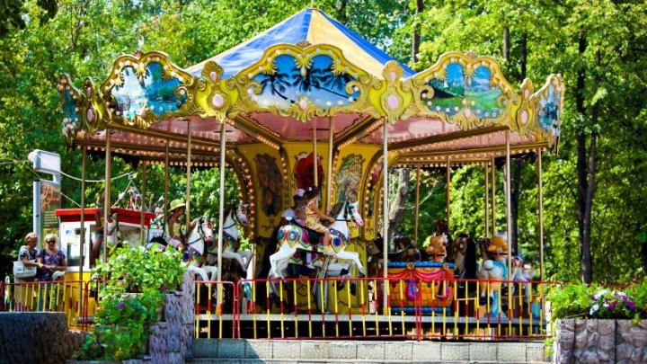 Парк Якутова в Уфе из-за долгов распродаст аттракционы