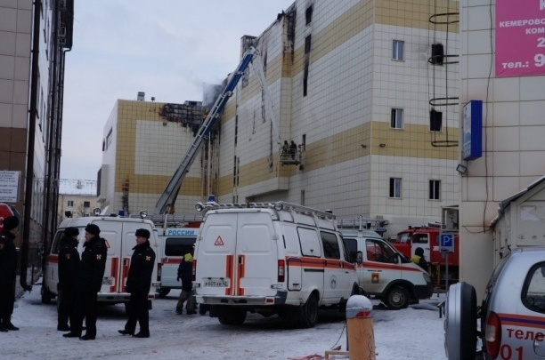 Отец троих детей, которые погибли в «Зимней вишне», попросил вернуть дело на дорасследование