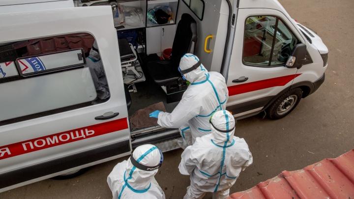 Ярославскую область накрывает новой волной коронавируса: что происходит. Коротко