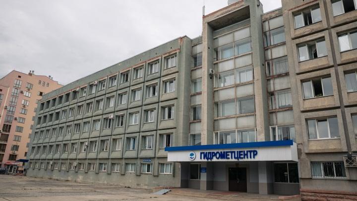 Как устроена работа Кемеровского гидрометцентра и зачем там изучают воздух и реки