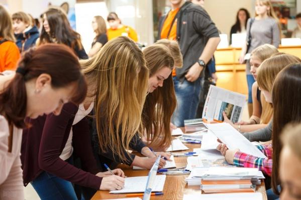 В новом учебном году студентам СФУ предоставят несколько привилегий