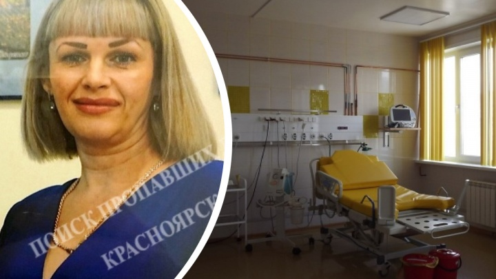 Пропавшая беременная красноярка сама вызвала скорую и приехала в роддом