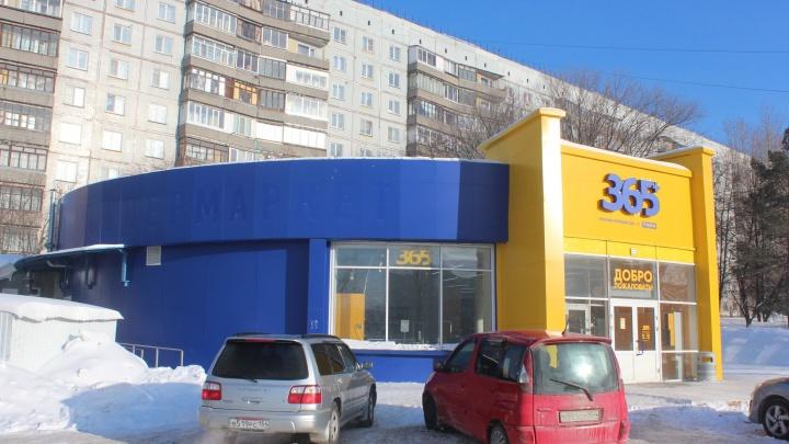 «Лента» открыла в Новосибирске экспериментальный «нищемаркет»— НГС проверил выбор ицены