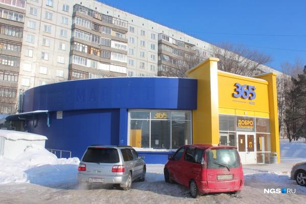 Экспериментальный магазин открыт на месте супермаркета «Лента»