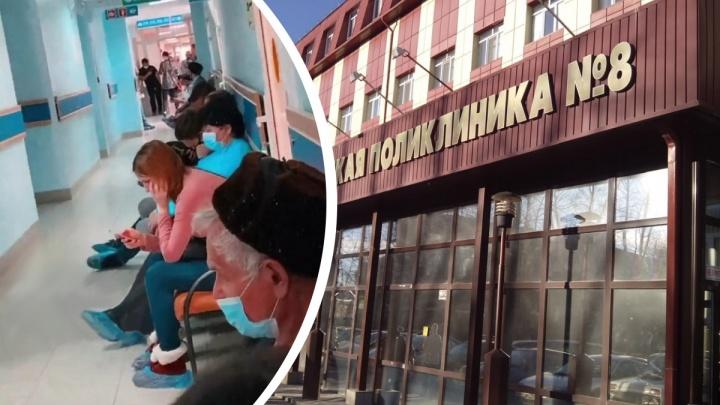 «Люди выздоравливали в очереди»: в тюменских поликлиниках небывалый ажиотаж