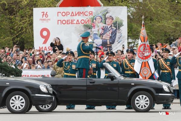 В День Победы волгоградцев все-таки пустили на Аллею Героев