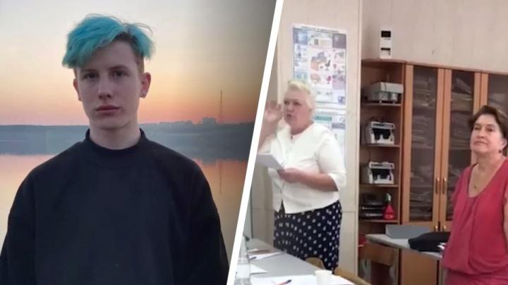 «Совковые предубеждения»: студент колледжа — о преподавателях, которые снизили ему оценку за цвет волос