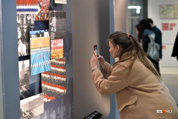 На юбилейной «Ночи музеев» в Екатеринбурге будут работать 150 площадок