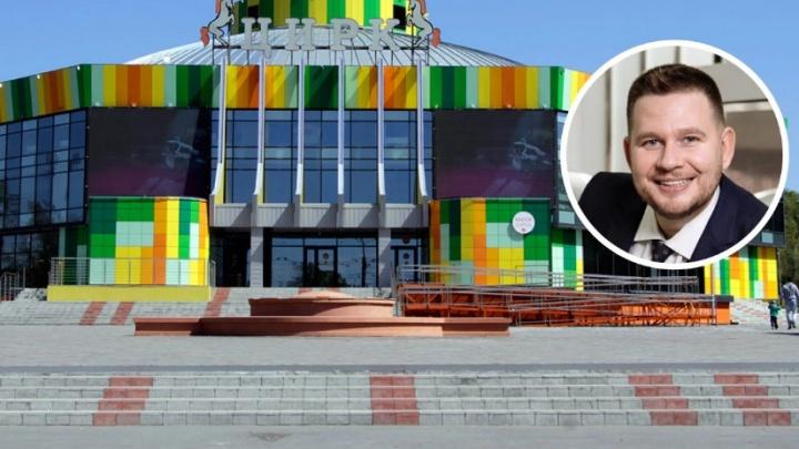 В Омске планируют отремонтировать здание цирка к началу весны