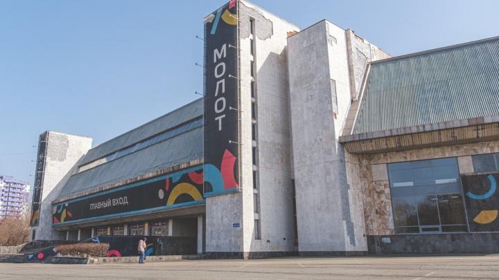 В Перми возобновят торги по продаже УДС «Молот»