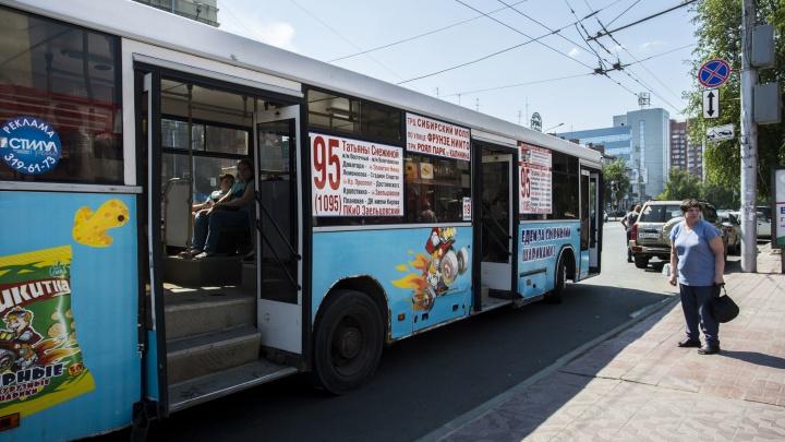 «Подошел к кондуктору и сказал, что ее не тронет»: подробности нападения с ножом в автобусе