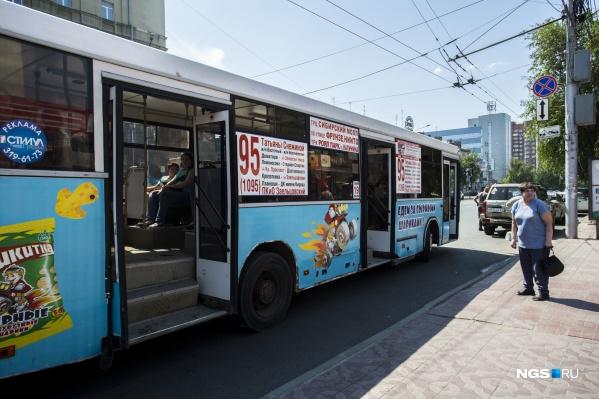 Нападавший пытался выйти из автобуса с другими пассажирами
