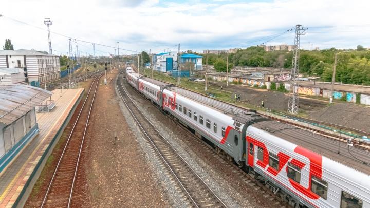 В Самаре изменится расписание поездов