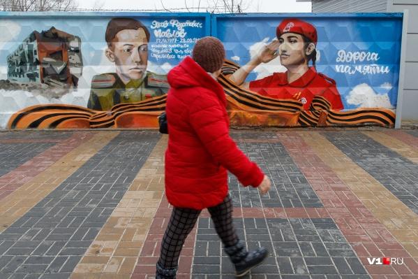 """Портрет Якова Павлова соседствует на заборе с изображением <nobr class=""""_"""">18-летней</nobr> волгоградки&nbsp;"""